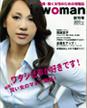 i-woman